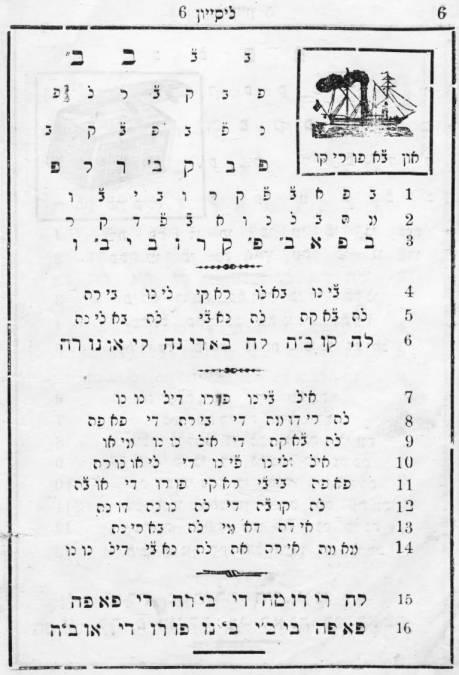 paginas-desdesefardiesprint